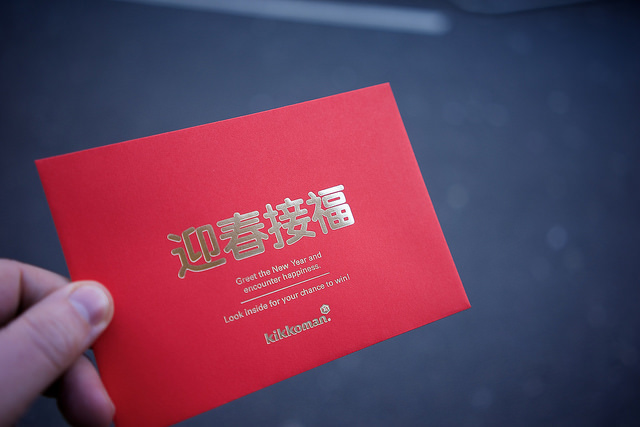 An example of a Red Envelope (Hong Bao) used by a company to promote its Brand