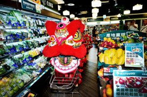 Chinese New Year is a big day for Family, Shopping and Increasing Sales!