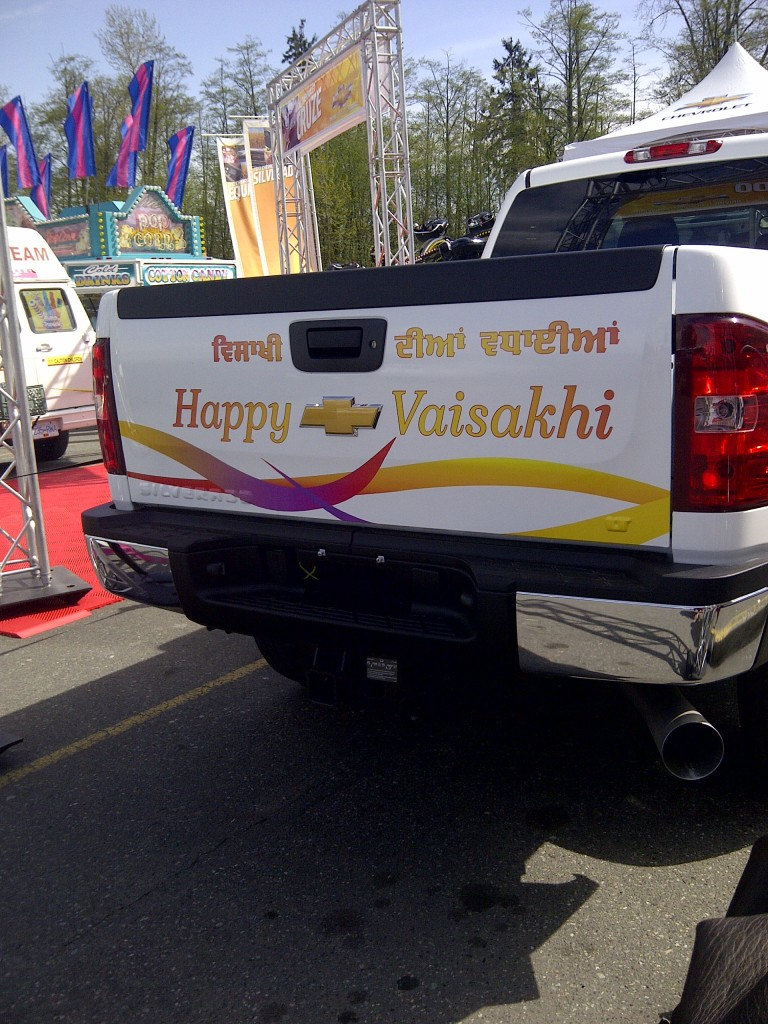 Your Brand could Be Front and Centre during Vaisakhi! Why miss out? #Vaisakhi #marketing #branding #sponsorship